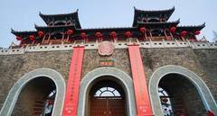 City gates of Nanjing adorned with large-size Spring Festival couplets